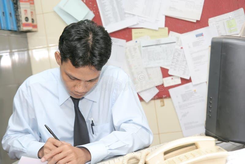 Office staff stock image
