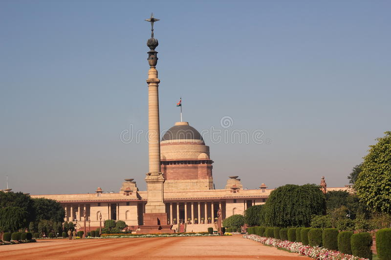 Official home - President of India royalty free stock images