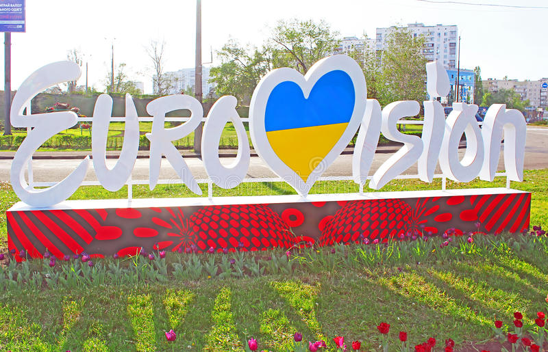 Official logo of Eurovision Song Contest 2017 on Brovarsky Avenue. Kyiv, Ukraine stock photo