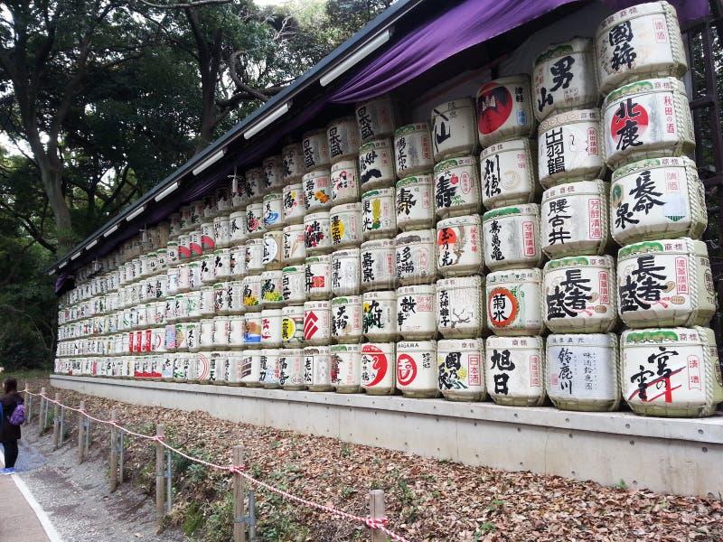 Offre de saké image libre de droits