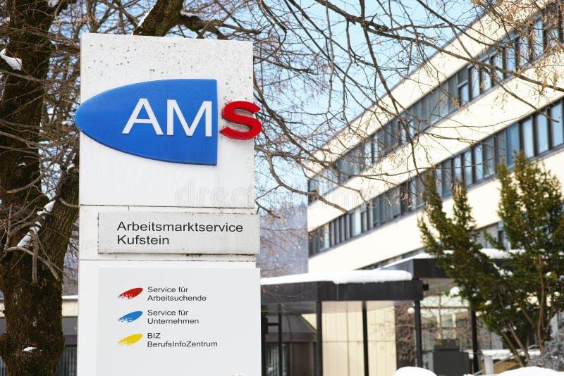 Oficina austríaca del desempleo fotografía de archivo libre de regalías