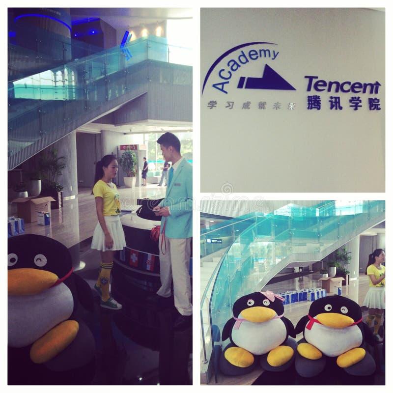 Oficina central de Tencent imágenes de archivo libres de regalías