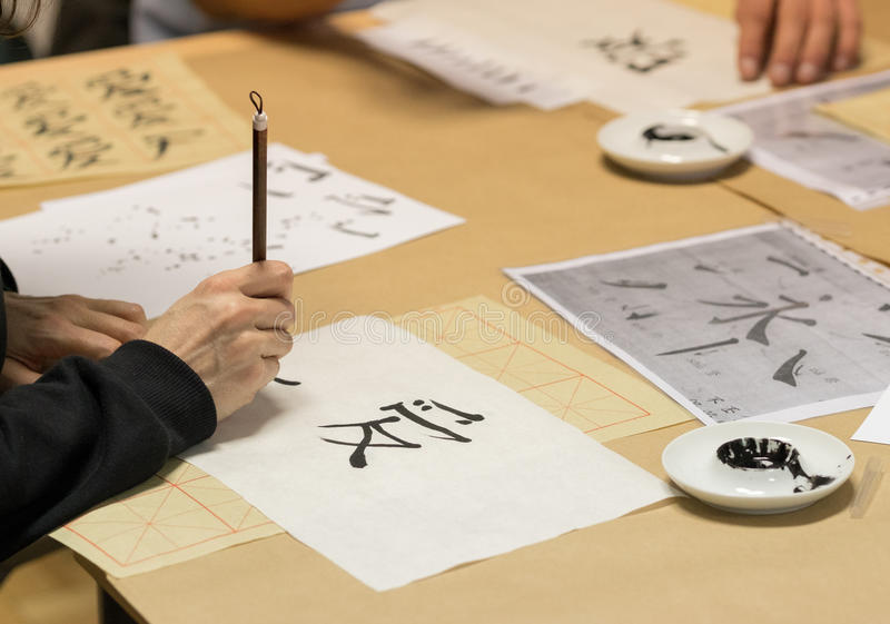 Oficina da caligrafia imagem de stock