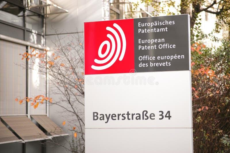 Oficina Europea de Patentes imagenes de archivo