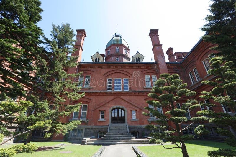 Oficina gubernamental anterior de Hokkaido en el tiempo del día imagenes de archivo