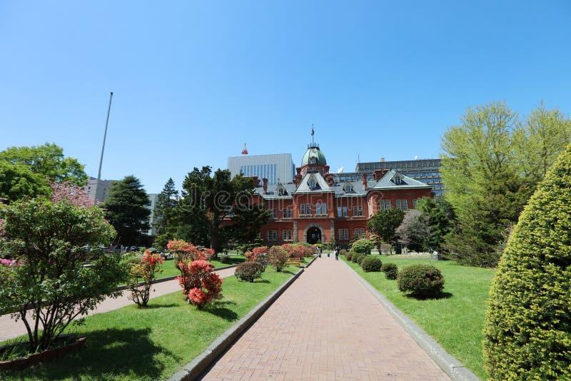 Oficina gubernamental anterior de Hokkaido en el tiempo del día fotos de archivo libres de regalías