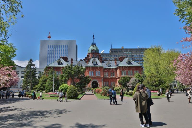 Oficina gubernamental anterior de Hokkaido en el tiempo del día imágenes de archivo libres de regalías