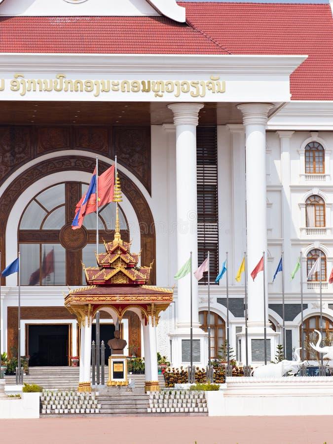 Oficina gubernamental en Vientián, Laos foto de archivo