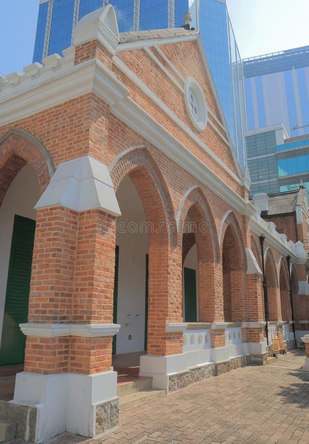 Oficina Hong Koan de las antigüedades y de los monumentos imágenes de archivo libres de regalías