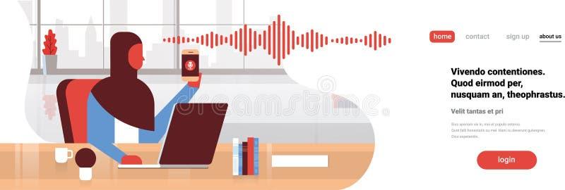 Oficina inteligente del concepto de la tecnología de las ondas acústicas del reconocimiento del ayudante personal de la voz de la libre illustration