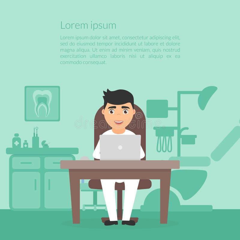 Oficina linda de Dental del dentista del doctor del personaje de dibujos animados Clínica de la odontología Lugar de trabajo, ord ilustración del vector