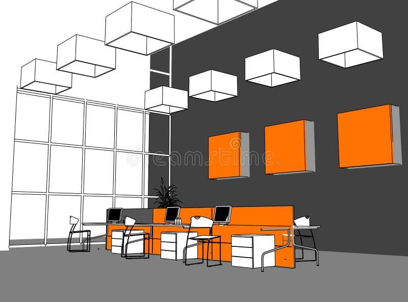 Oficina moderna ilustración del vector