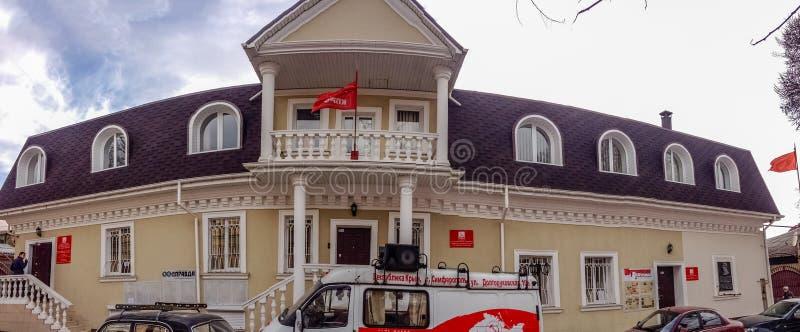 Oficina principal del Partido Comunista de la Federación Rusa CPRF imagenes de archivo