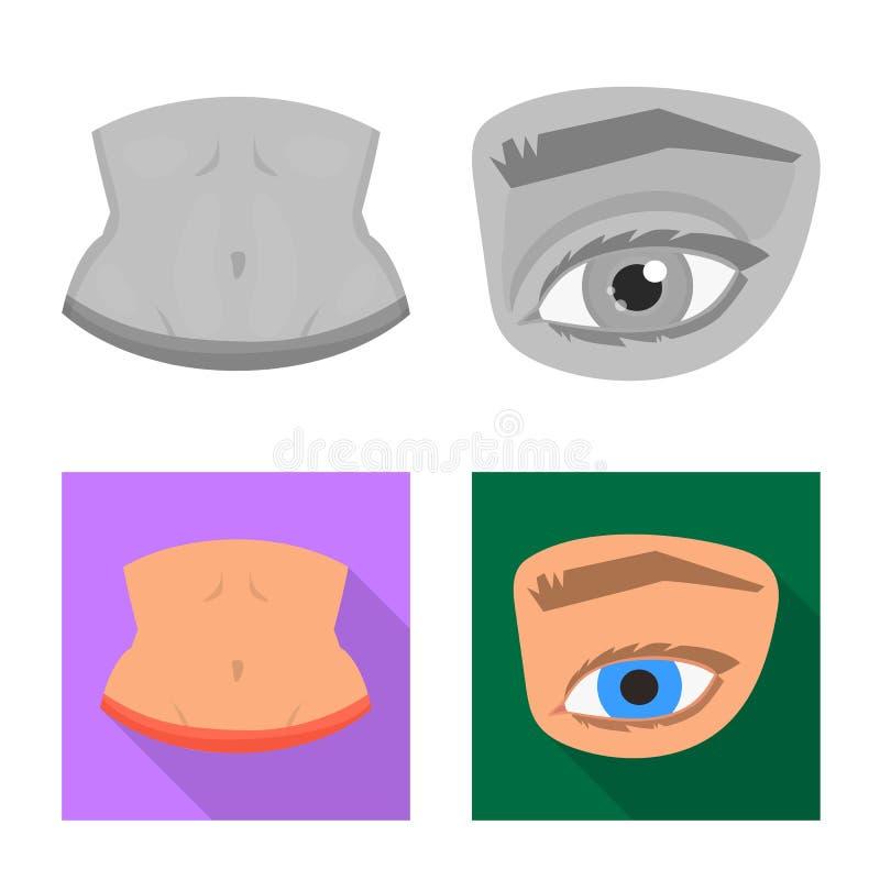 Oggetto isolato del logo della parte e del corpo Raccolta del simbolo di riserva di anatomia e del corpo per il web royalty illustrazione gratis