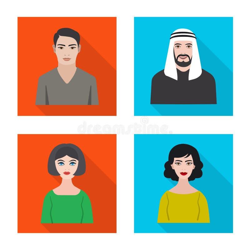 Oggetto isolato del segno del ritratto e di profilo Raccolta del simbolo di riserva di professione e di profilo per il web illustrazione vettoriale