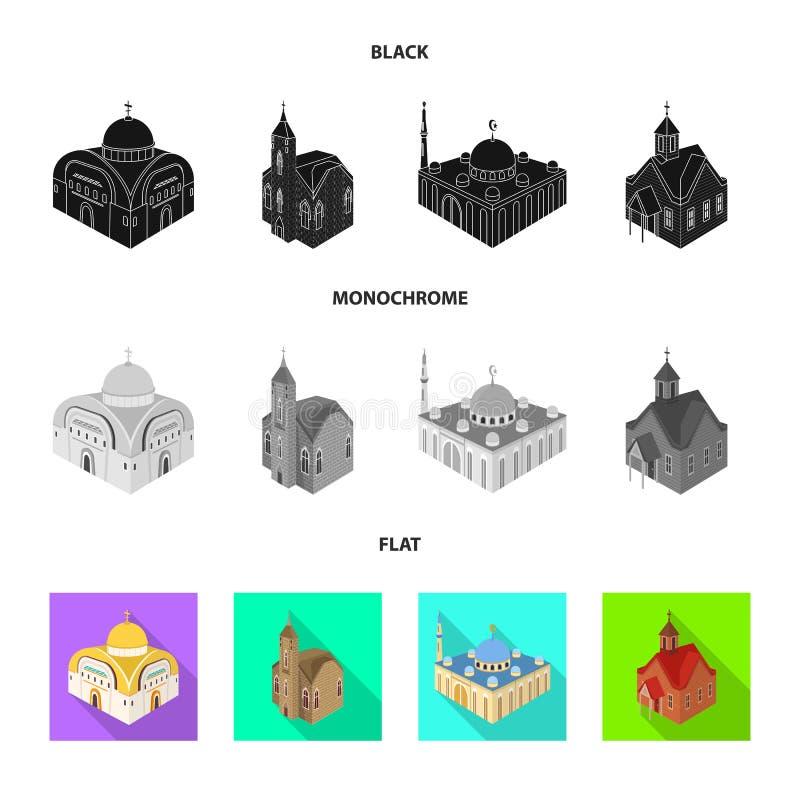 Oggetto isolato del tempio e dell'icona storica Metta del tempio e del simbolo di riserva di fede per il web royalty illustrazione gratis