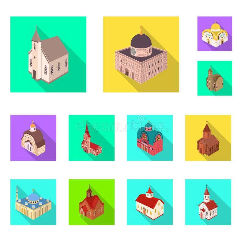 Oggetto isolato del tempio e dell'icona storica Raccolta del tempio e del simbolo di riserva di fede per il web royalty illustrazione gratis