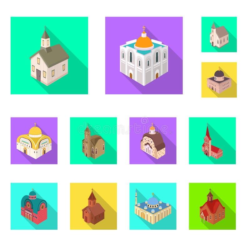 Oggetto isolato del tempio e del logo storico Raccolta del tempio e dell'illustrazione di riserva di vettore di fede illustrazione di stock