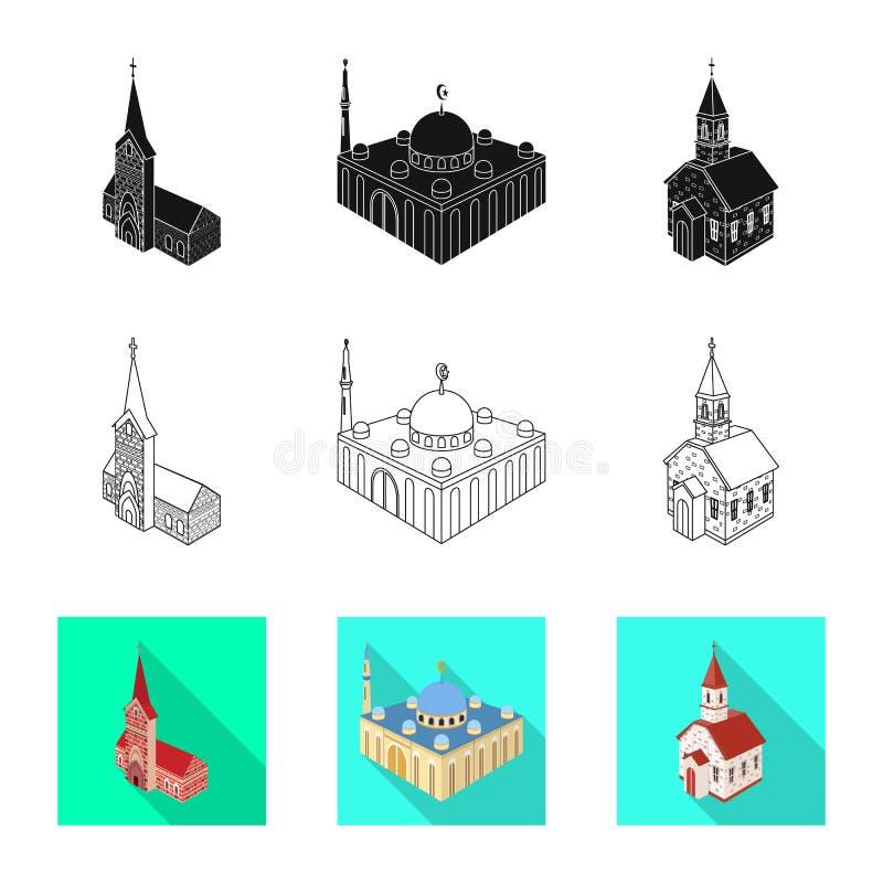Oggetto isolato del tempio e del simbolo storico Metta del tempio e dell'icona di vettore di fede per le azione illustrazione di stock