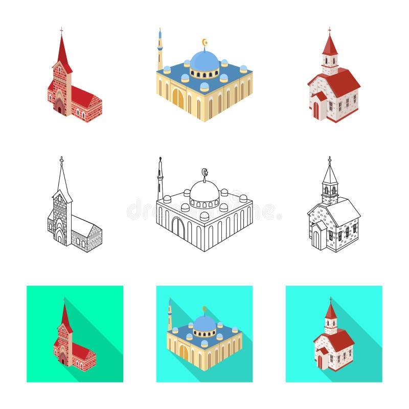 Oggetto isolato del tempio e del simbolo storico Raccolta del tempio e del simbolo di riserva di fede per il web royalty illustrazione gratis