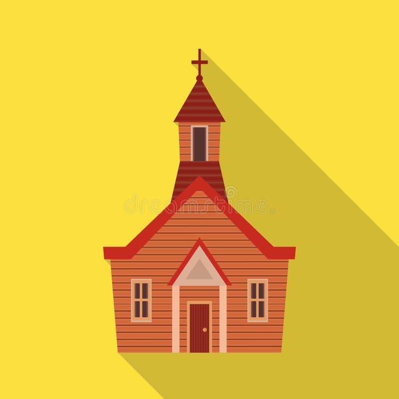 Oggetto isolato della chiesa e del simbolo cristiano Raccolta dell'illustrazione di vettore delle azione della bibbia e della chi royalty illustrazione gratis