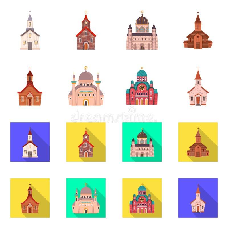 Oggetto isolato di culto e del segno del tempio r illustrazione vettoriale