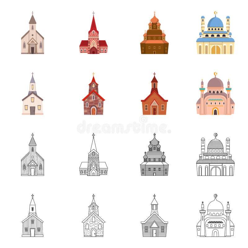 Oggetto isolato di culto e del simbolo del tempio r royalty illustrazione gratis
