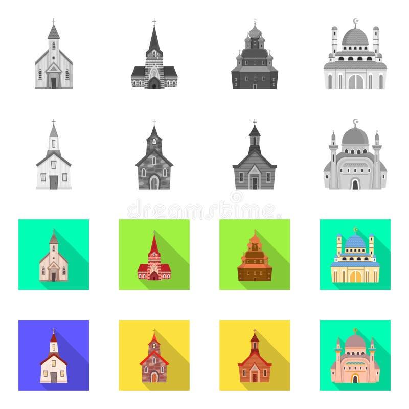 Oggetto isolato di culto e dell'icona del tempio o illustrazione di stock