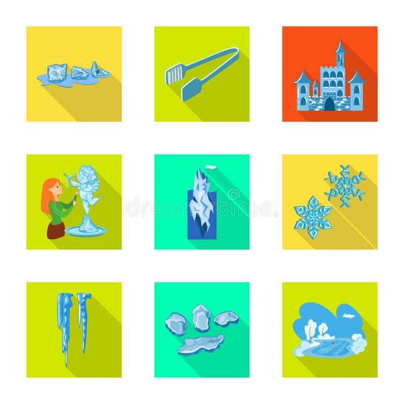 Oggetto isolato di struttura e del logo congelato Raccolta di struttura e dell'icona trasparente di vettore per le azione illustrazione vettoriale