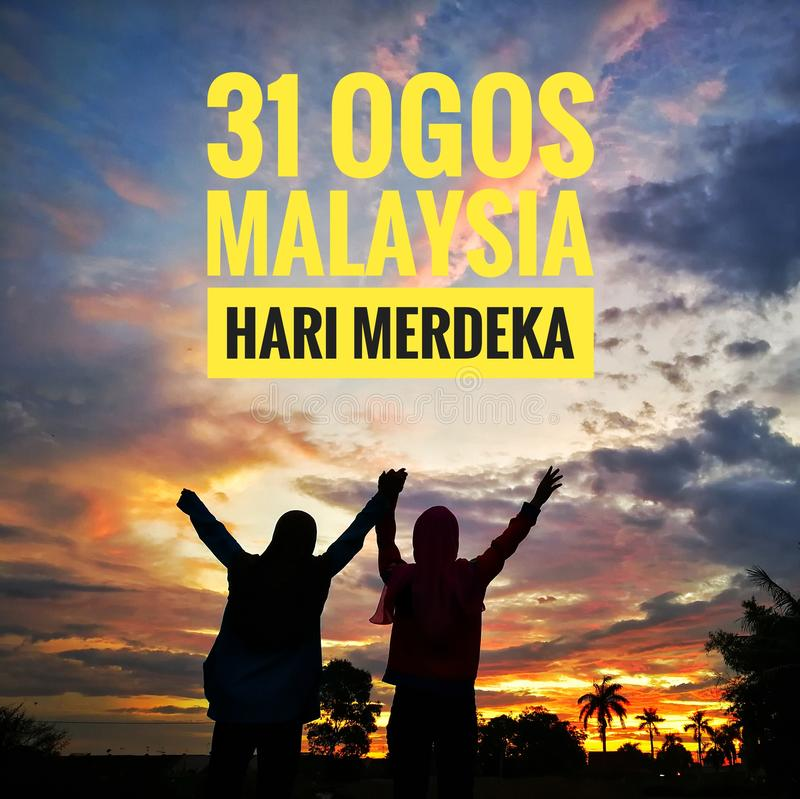 31 ogos malaysia hari merdeka royalty free stock photography