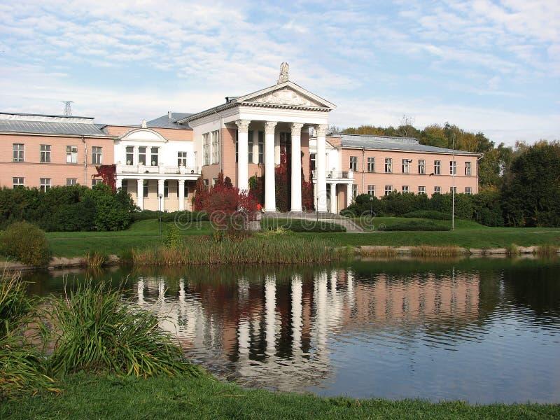 ogród botaniczny Moscow obrazy stock