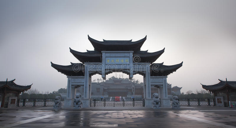 Ogrodowy expo park Chongqing obrazy royalty free