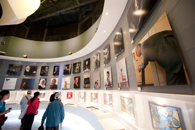 Ogromny powystawowy expo obrazy royalty free