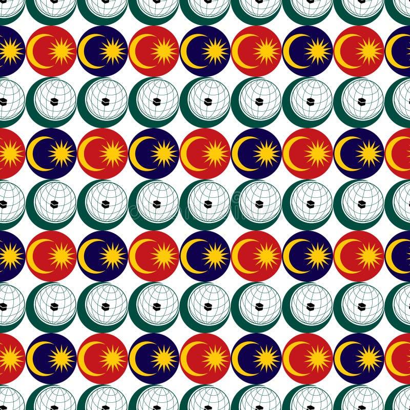 OIC商标组合马来西亚旗子元素水平的无缝的样式 向量例证