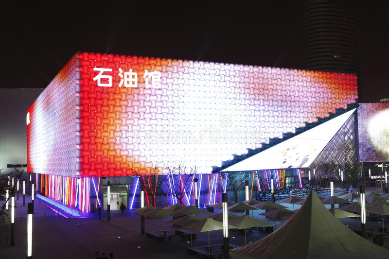 Oil Pavilion, 2010 Shanghai World Expo stock photography