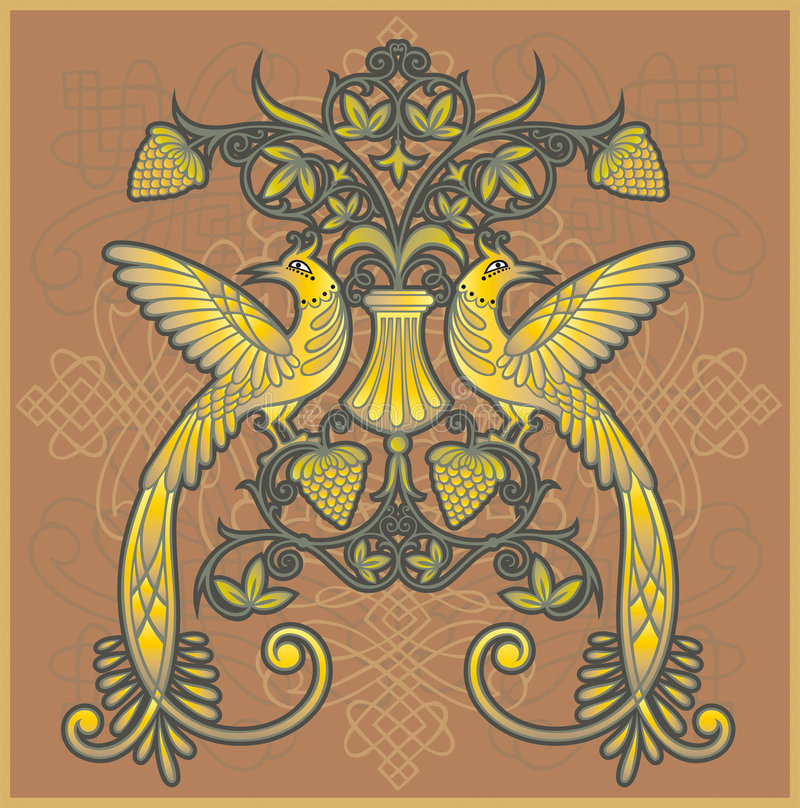 Oiseau de paradis illustration stock