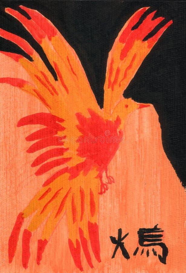 Oiseau peint à la main du feu illustration de vecteur