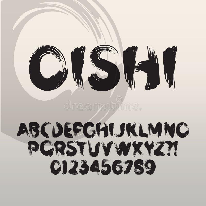 Oishi, αφηρημένη ιαπωνική πηγή βουρτσών και αριθμοί απεικόνιση αποθεμάτων