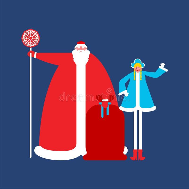 ojca mrozowy dziewczyny śnieg Ded Moroz Krajowy tradycyjny fol ilustracji