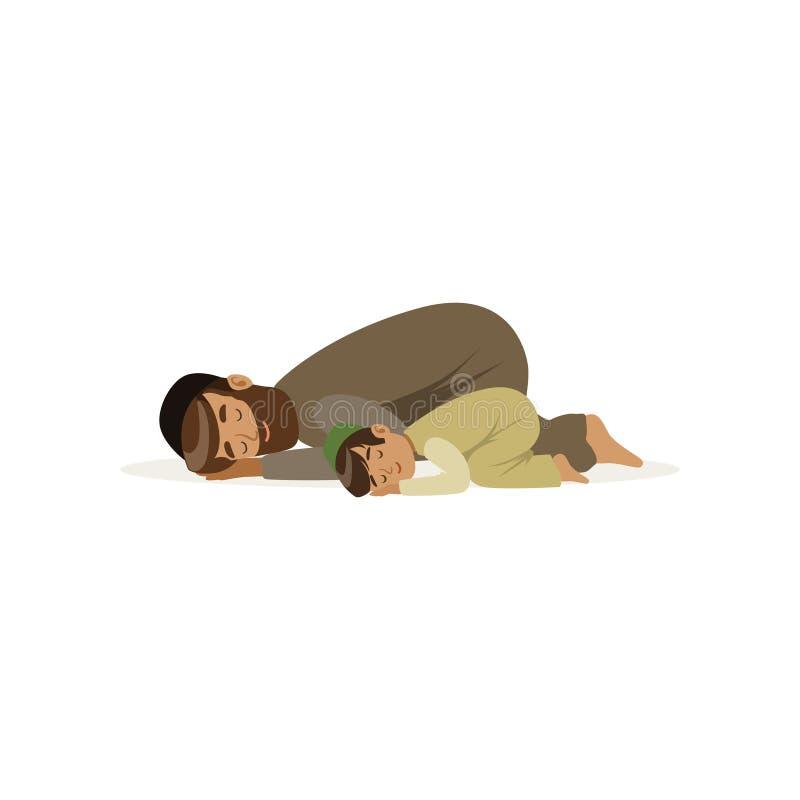 Ojciec i jego syn ono modli się Allah islamska religia Brodaty mężczyzna i chłopiec w krajowym pióropuszu kreskówka ilustracja wektor