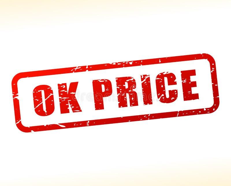 Ok price red text stamp royalty free illustration