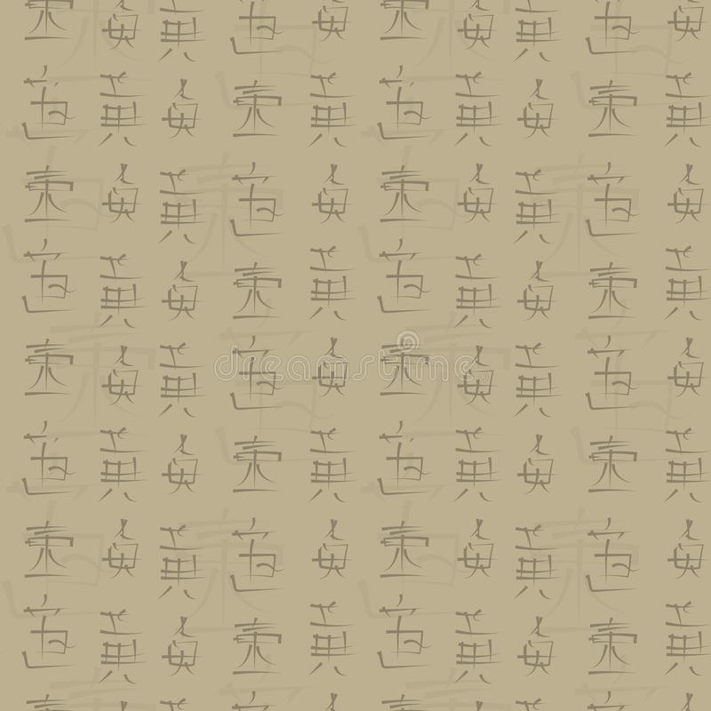 Okiełznanego starego bambusa światła beżowy kolor z imitacja Japońskich hieroglifów wektoru bezszwowym wzorem ilustracja wektor