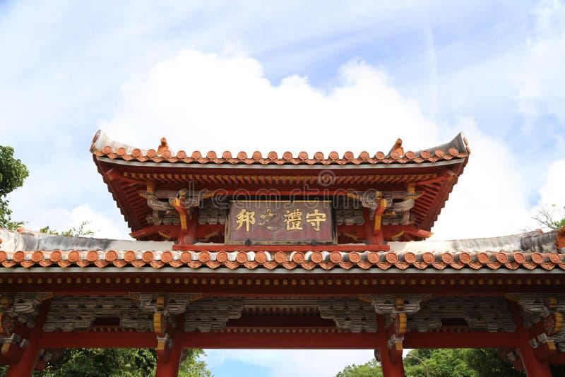 OKINAWA - 8 DE OCTUBRE: Castillo de Shuri en Okinawa, Japón el 8 de octubre 201 foto de archivo