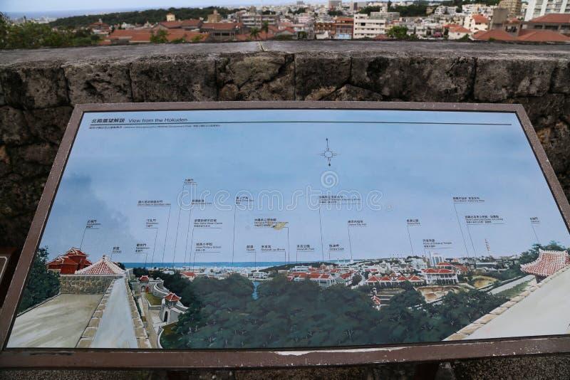 OKINAWA - 8 DE OCTUBRE: Castillo de Shuri en Okinawa, Japón el 8 de octubre 201 fotos de archivo