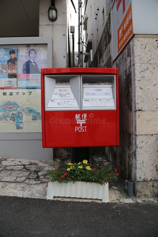 OKINAWA - 8 OKTOBER: Posta asken i Okinawa, Japan på 8 Oktober 2016 arkivfoto
