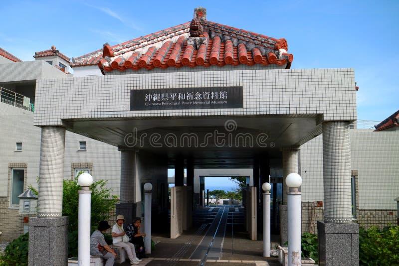 Okinawa Prefectural Peace Memorial Museum photographie stock libre de droits