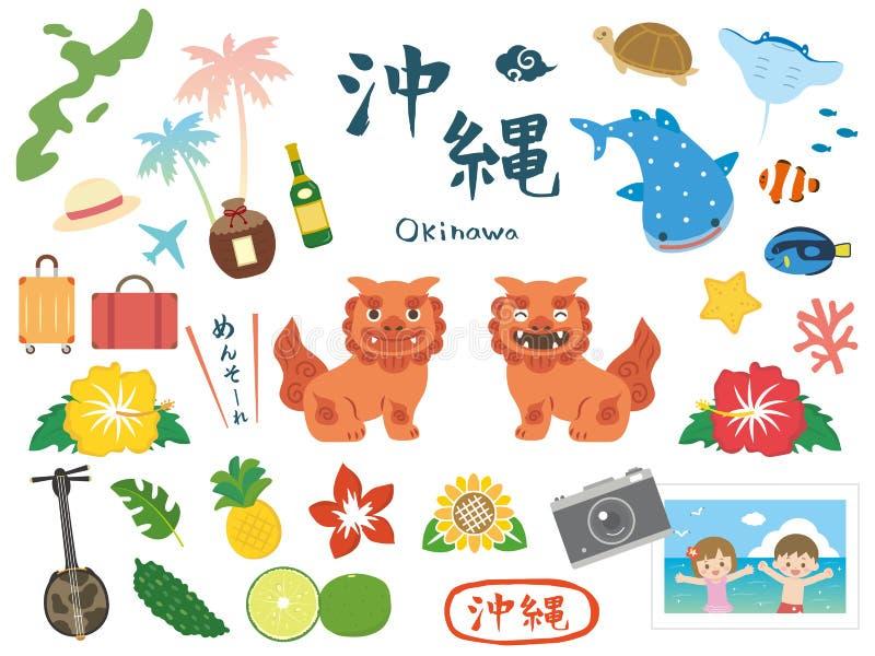 Okinawa set3 ilustração do vetor