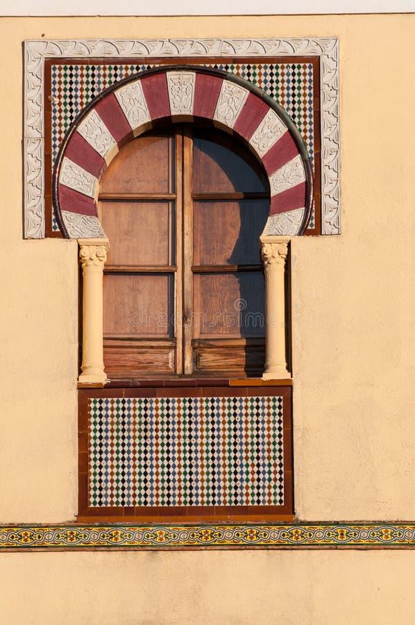 Okno w Arabskim stylu fotografia stock