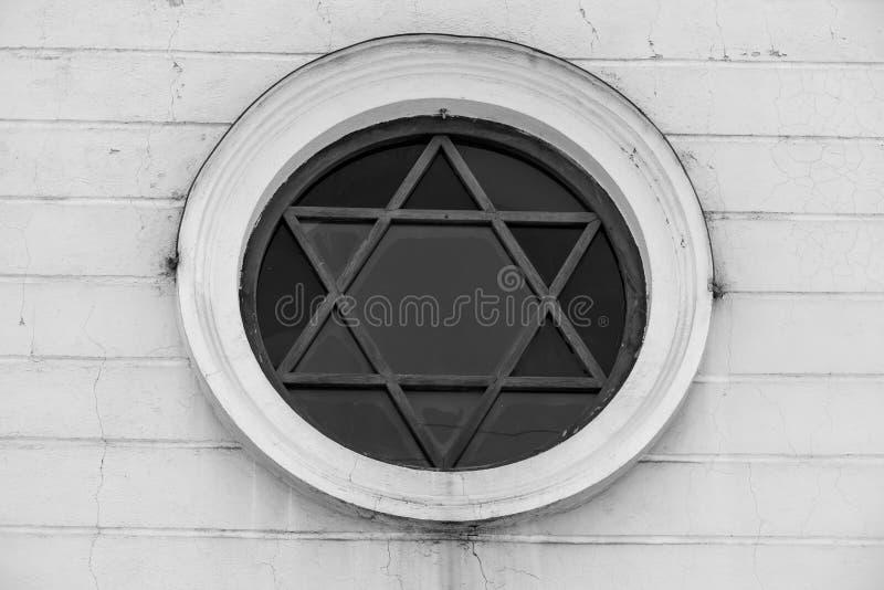 Okno w formie gwiazdy dawidowej na synagodze w Rumunia obraz stock