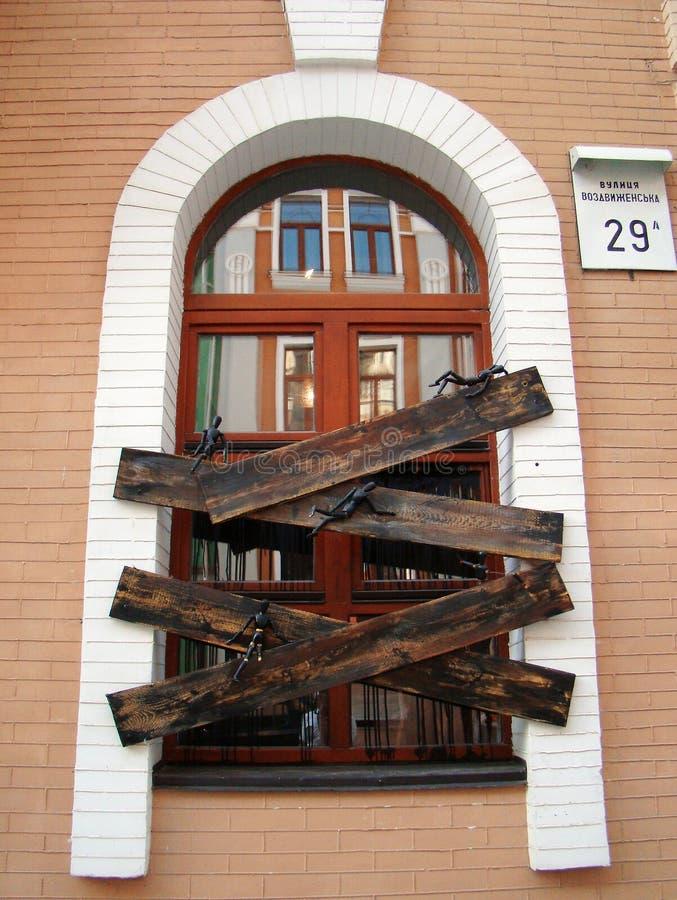 Okno w Kijowskim mieście zdjęcie stock